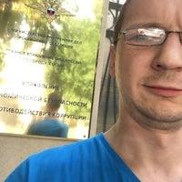 Photo taken at УЭБиПК ГУ МВД России по г. Москве by Олег Ш. on 6/30/2016