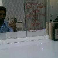Photo taken at Hairdresser Erhan Kara by Erhan on 8/22/2014