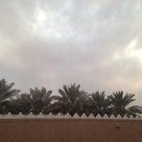 Photo taken at Al Diri'yah by Nora A. on 4/25/2013