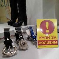 Photo taken at Bagatt by Dmitriy on 12/18/2013