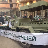 Photo taken at Полевая Кухня Rail Garant by Anastasia A. on 2/21/2014