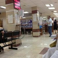 Photo taken at ИФНС №24 by Marina K. on 6/13/2013