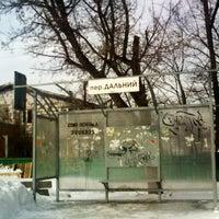 Photo taken at пер.Дальний by !Prior I. on 2/4/2014