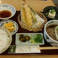 Photo taken at 銀座 木屋 有楽町店 by K Y. on 5/31/2016