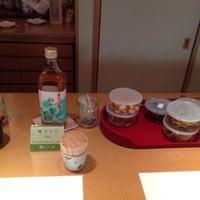 Photo taken at おうすの里 二年坂店 by Yoshimoto S. on 10/18/2014
