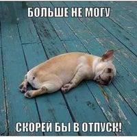 Photo taken at TrollingLab by Vladimir V. on 7/17/2013