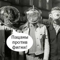 Photo taken at TrollingLab by Vladimir V. on 12/16/2014