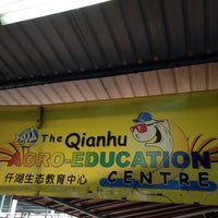 Photo taken at Qian Hu Fish Farm by Jeff F. on 8/9/2017