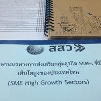 Photo taken at สำนักงานส่งเสริมวิสาหกิจขนาดกลางและขนาดย่อม (สสว.) Office of Small and Medium Enterprises Promotion (OSMEP) by Tiya on 4/10/2013