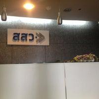 Photo taken at สำนักงานส่งเสริมวิสาหกิจขนาดกลางและขนาดย่อม (สสว.) Office of Small and Medium Enterprises Promotion (OSMEP) by Tiya on 4/30/2013