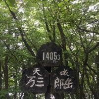 Photo taken at 万三郎岳 by しん on 6/7/2017