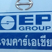 Photo taken at Siam Eastern Industrial Park by ตู้กดน้ำ on 1/12/2013