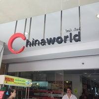 Photo taken at ChinaWorld by M Fernando C. on 1/25/2013