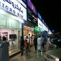 Photo taken at Mursalat Complex by Usman B. on 6/13/2013