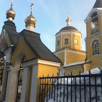 Photo taken at Церковь Пос. Мосрентген by katya s. on 2/19/2013