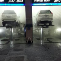 Photo taken at ADNOC by Saif H. on 5/29/2013