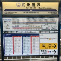 Photo taken at Bushu-Karasawa Station by strollingfukuD on 8/11/2018