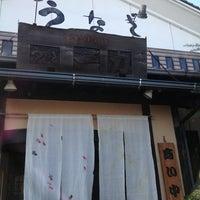 Photo taken at うなぎ 一力本舗 by Kenji S. on 7/15/2013