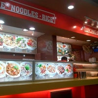 Photo taken at Asian Food Mall by Anna S. on 1/31/2013