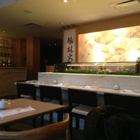Photo taken at Yamato Japanese Restaurant by Anderson S. on 4/9/2013