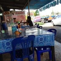 Photo taken at ดอยคำ ผลิตภัณฑ์โครงการหลวง by ประชา ม. on 9/29/2012