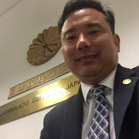 Photo taken at Consulado Geral do Japão by Roberto S. on 3/30/2016