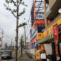 Photo taken at ブックオフ 伊丹大鹿店 by しげる on 9/10/2014