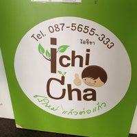 Photo taken at ichi-cha by Annie A. on 2/16/2014