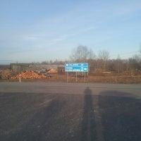 Photo taken at Kôpu Bridge by Alëx D. on 4/27/2013