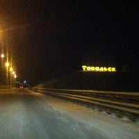 Photo taken at Тобольский мост через р. Иртыш by 💥Александр💥 on 1/7/2013