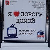Photo taken at Остановка «Хамовнический Вал» by Irina A. on 3/24/2014