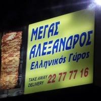 Photo taken at Megas Alexandros by Konstantinos M. K. on 1/8/2015