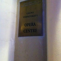Photo taken at Центр оперного пения  Галины Вишневской by Margaret on 12/7/2012