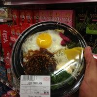 Photo taken at Marukai Market by Ari J. on 7/22/2013