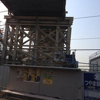 Photo taken at Sugano Station (KS15) by kamawanujp on 3/12/2014