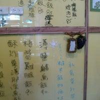 Photo taken at 五餅二魚便當 by Szu-hung F. on 12/25/2012