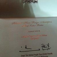 Photo taken at Kompleks Seri Perdana by naDzmi n. on 7/28/2014