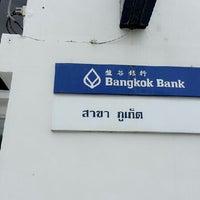 Photo taken at Bangkok Bank by Songsak S. on 3/7/2013