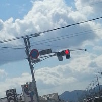 Photo taken at 錦六区入口交差点 by 世界のGORO on 3/10/2014