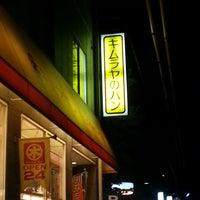 Photo taken at キムラヤベーカリー桑田町店 by 世界のGORO on 4/30/2013
