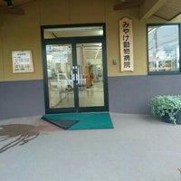 Photo taken at みやけ動物病院 by 世界のGORO on 6/24/2015