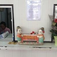 Photo taken at ไปรษณีย์ (ชลบุรี) by Yodchai T. on 9/28/2012