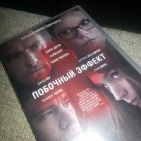 Photo taken at Перекресток Абулхаир Хана- Молдагуловой by Наташа Ч. on 5/22/2013