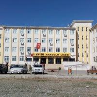 Photo taken at Kozan Fatih Anadolu Lisesi by Betül G. on 2/13/2017