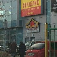 Снимок сделан в Якитория пользователем Rusln 10/27/2012