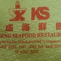Photo taken at Kian Seng Seafood Restaurant 建成海鲜馆 by Delvin C. on 10/15/2012