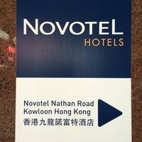 Photo taken at Novotel Hong Kong Nathan Road Kowloon 香港九龍諾富特酒店 by BH L. on 11/11/2014