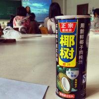Photo taken at 东六教学楼 by Landy on 10/12/2012