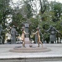 Photo taken at Bolotnaya Square by Полли Ж. on 9/27/2012