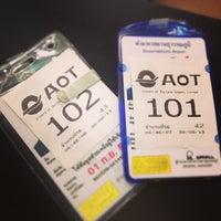 Photo taken at aot terminal service dormitory by Kuckoi W. on 8/30/2013